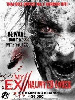 Моя бывшая 2.Призрак - My Ex 2: Haunted Lover