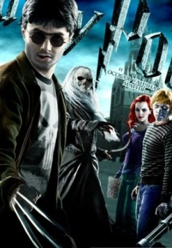 ����� ������ � ������ ������� ����� - Harry Potter and the Special Street Magic