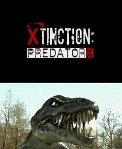 Вымирающий - Xtinction