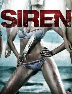 Сирена - Siren
