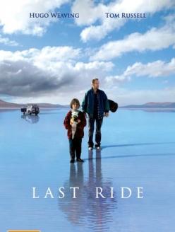 Последняя поездка - Last Ride