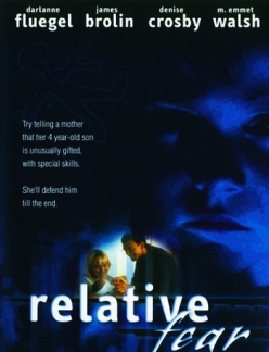 ����� - Relative Fear
