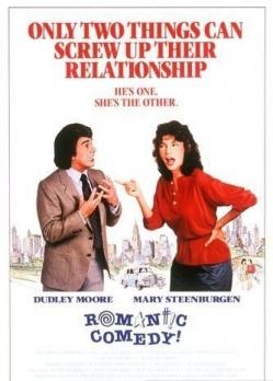 Романтическая комедия - Romantic Comedy