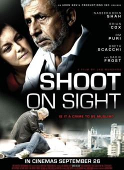 Террорист - Shoot on Sight