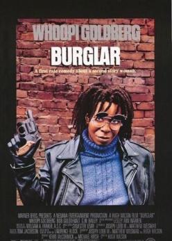 Воровка - Burglar