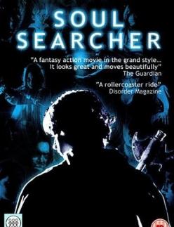 Охотник за душами - Soul Searcher