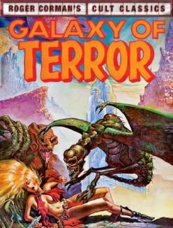 Галактика ужаса - Galaxy of Terror