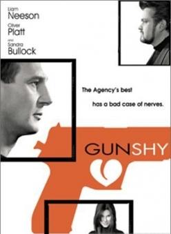 Супершпион - Gun Shy