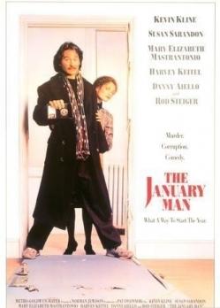 Январский человек - The January Man