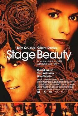 Красота по-английски - Stage Beauty