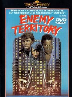 Вражеская территория - Enemy Territory