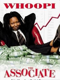 Компаньон - The Associate