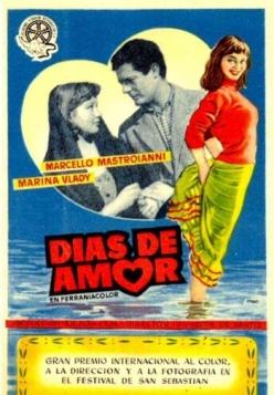 Дни любви - Giorni damore
