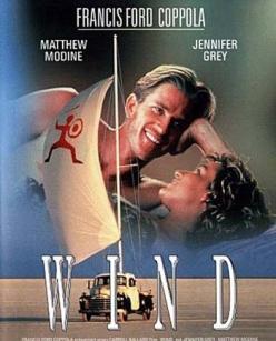 Ветер - Wind