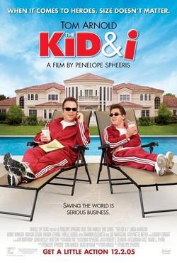 Парень и - The Kid $ I