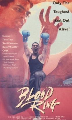 Кровавый ринг - Blood Ring