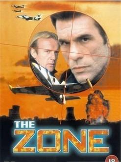 Зона - The Zone