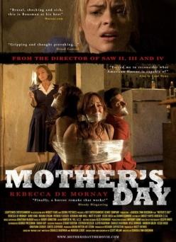 День матери - Mothers Day