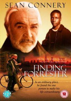Найти Форрестера - Finding Forrester