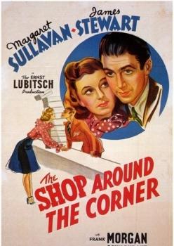 Магазинчик за углом - The Shop Around the Corner