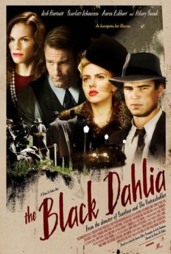 Черная орхидея - The Black Dahlia