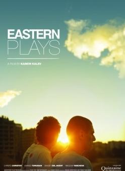 Восточные пьесы - Eastern Plays