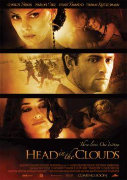 ������ � ������� - Head in the Clouds