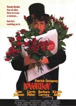 Герой-любовник - Loverboy