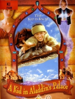 ������ ������ ��� ����� �������� - A Kid in Aladdins Palace