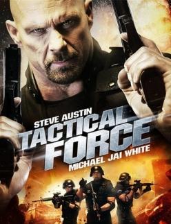 Тактическая сила - Tactical Force