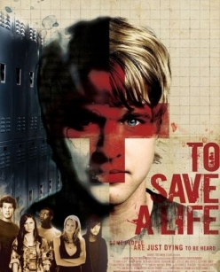 ������ ����� - To Save a Life