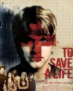 Спасти жизнь - To Save a Life