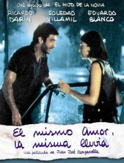 Все та же любовь, все тот же дождь - El mismo amor, la misma lluvia
