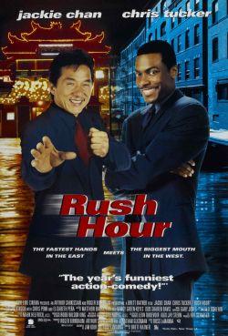 Час пик - Rush Hour