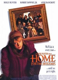 Домой на праздники - Home for the Holidays