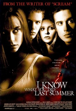 � ����, ��� �� ������� ������� ����� - I Know What You Did Last Summer