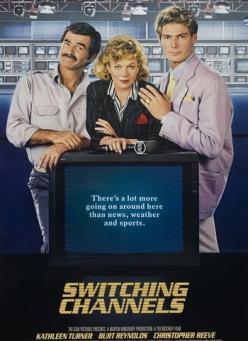 Переключая каналы - Switching Channels