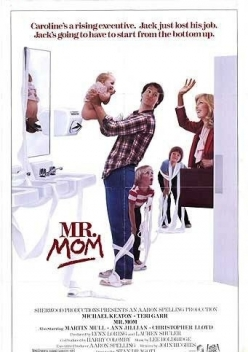 Мистер Мамочка - Mr. Mom