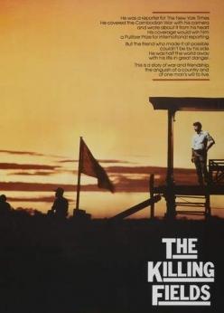 Поля смерти - The Killing Fields