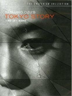Токийская повесть - Tфkyф monogatari