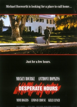 ���� �������� - Desperate Hours