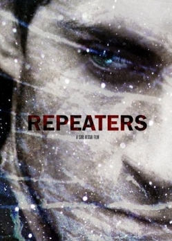 ����������� - Repeaters