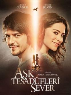 Любовь любит случайности - Ask Tesadьfleri Sever
