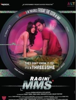 Последняя запись - Ragini MMS