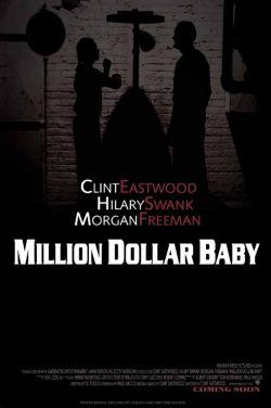 Малышка на миллион - Million Dollar Baby