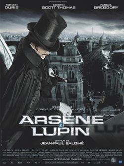 Арсен Люпен - Arsene Lupin