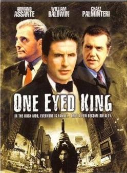 ���������� ������ - One Eyed King