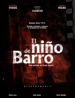 Грязный мальчик - El niсo de barro