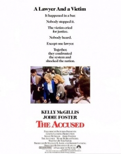 ���������� - The Accused