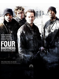 ����� �� ����� - Four Brothers